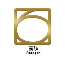 Rockgen